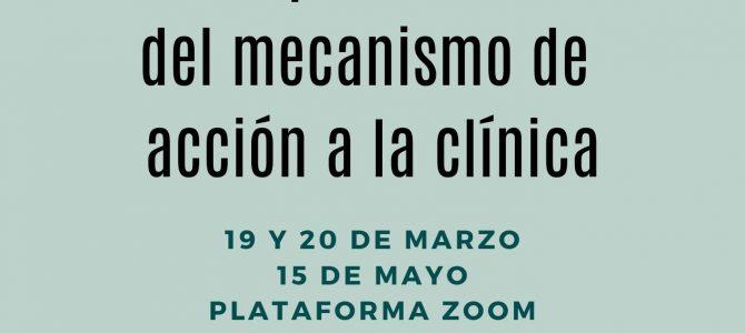 """Curso EMC: """"Antipsicóticos: del mecanismo de acción a la clínica"""" – INSCRIPCIONES ABIERTAS –"""